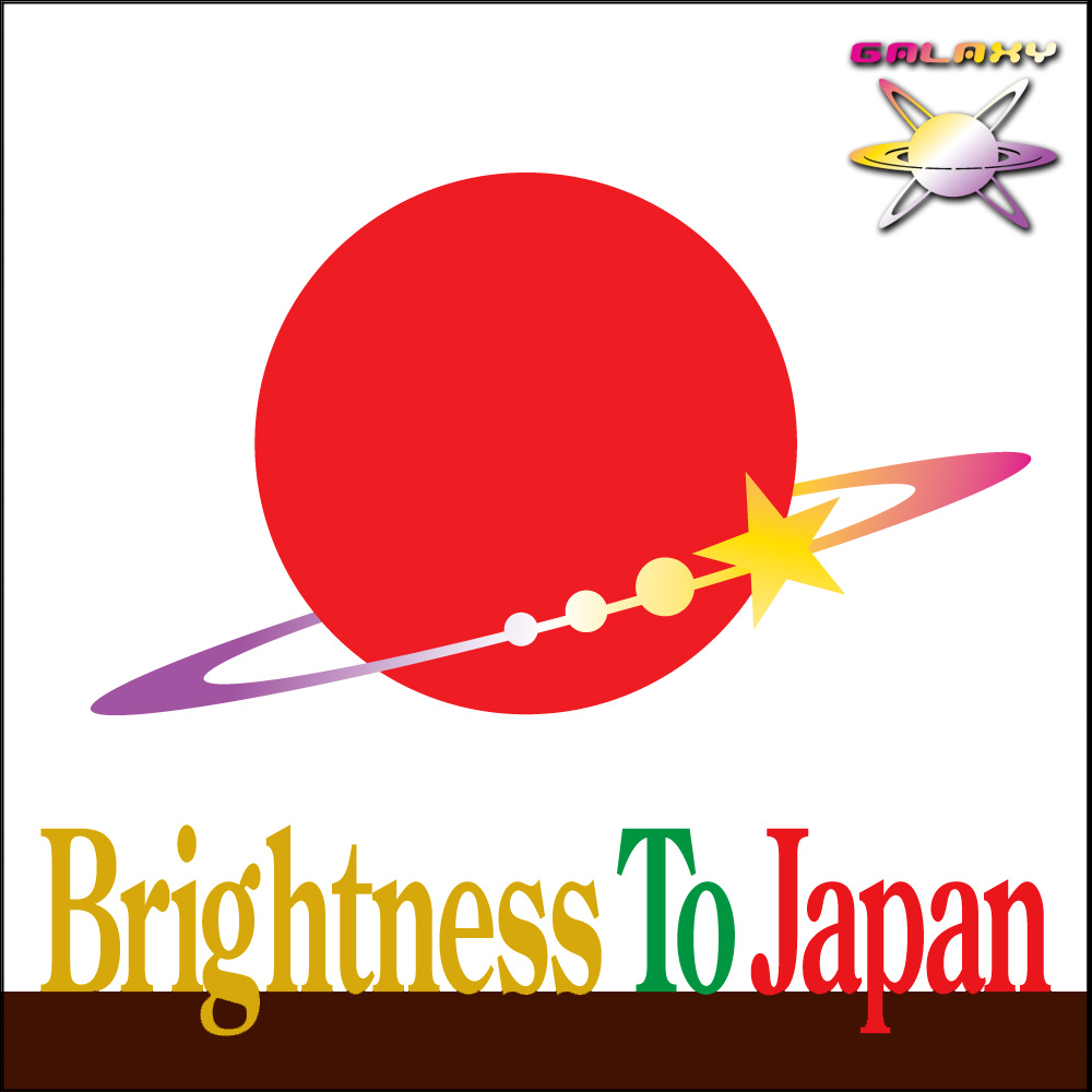 Various Artists / Brightness To Japan Vol.1