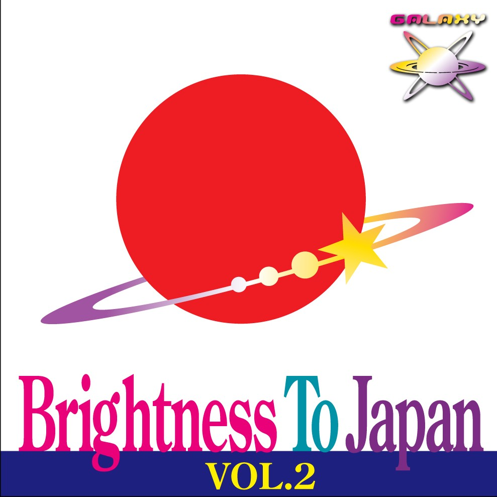 Various Artists / Brightness To Japan Vol.2