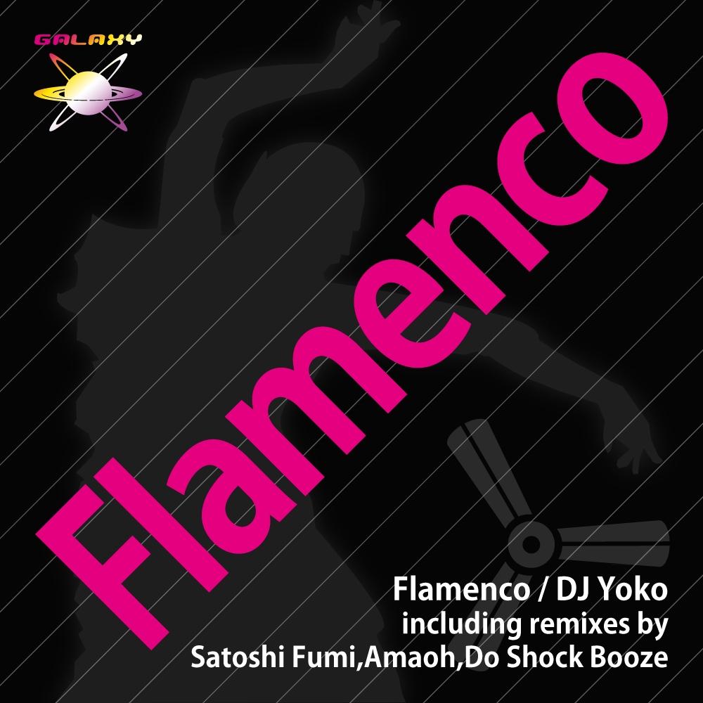 DJ Yoko / Flamenco