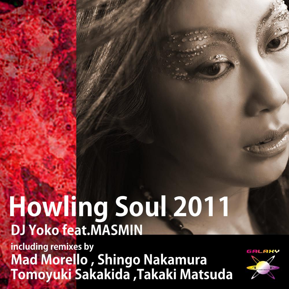 Howlong Soul 2011