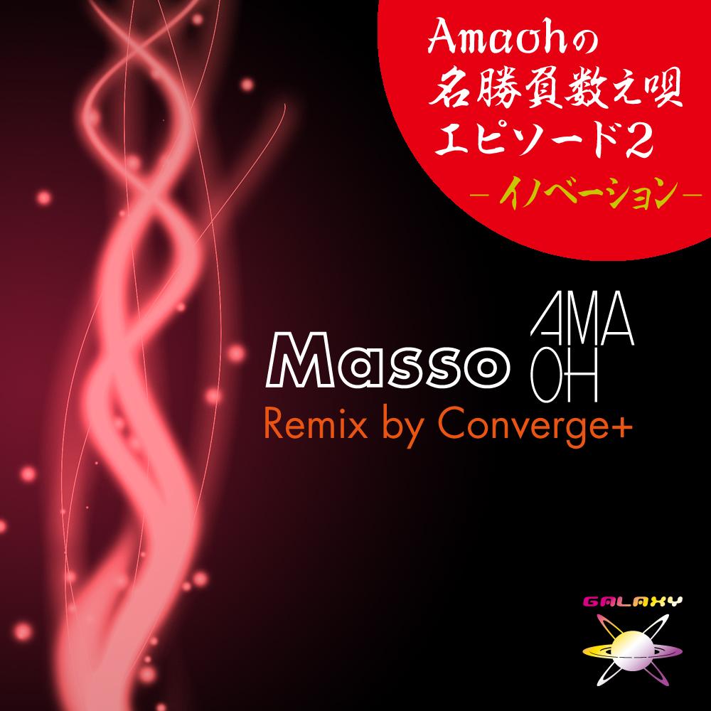 Amaoh / Masso
