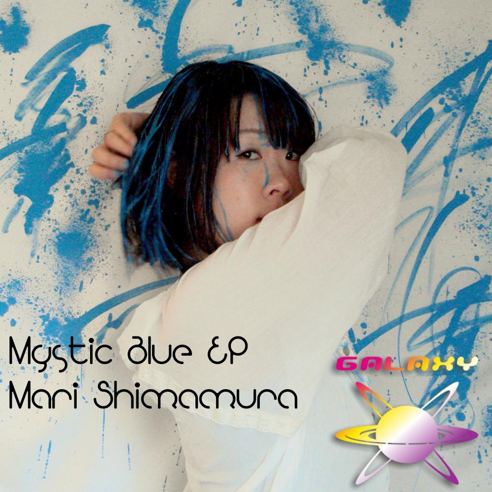 Mari Shimamura / Mystic Blue EP