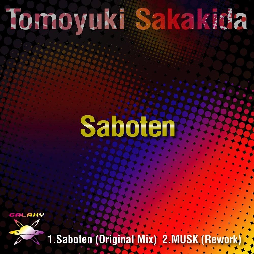 Tomoyuki Sakakida / Saboten