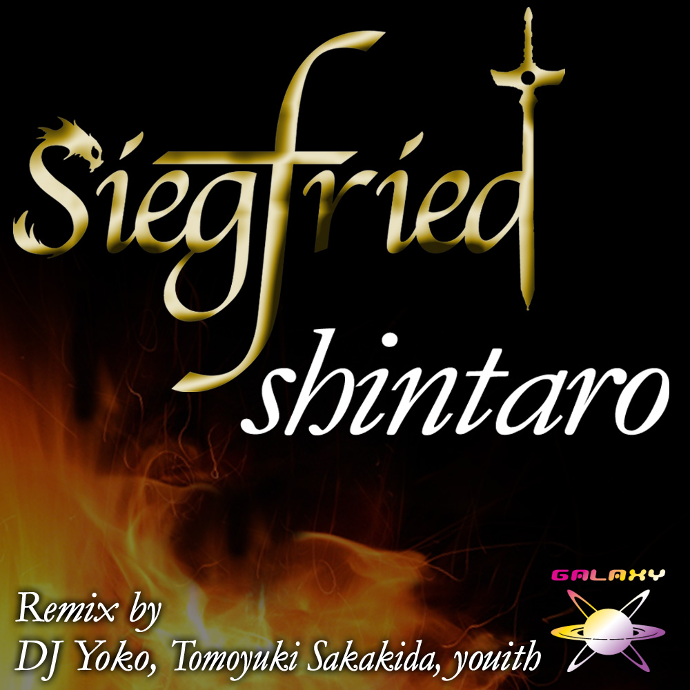 shintaro / Siegfried